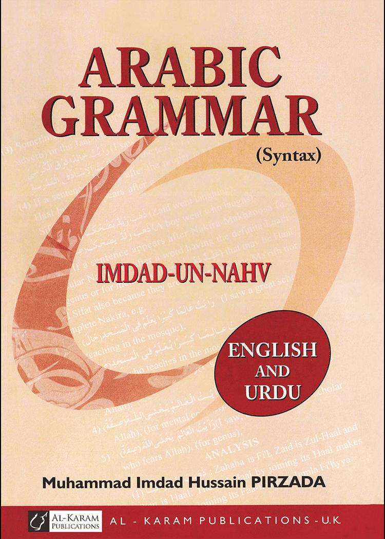 Arabic Grammar (Syntax) Imdad-un-Nahv [English & Urdu]