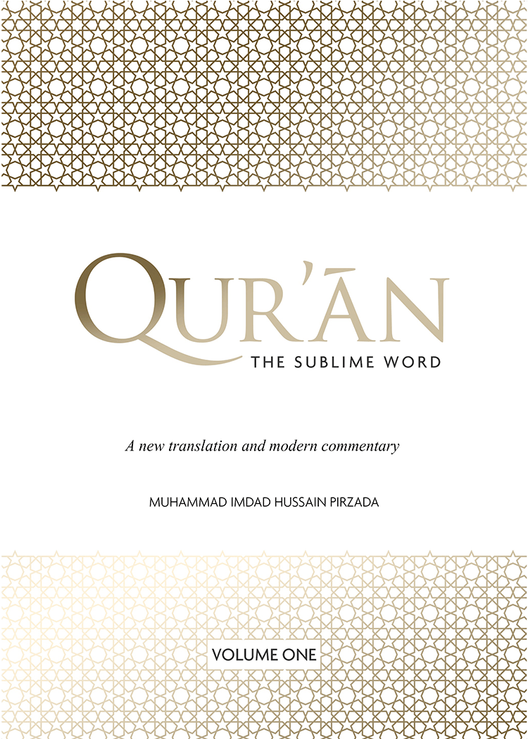 Quran: The Sublime Word (Volume 1)